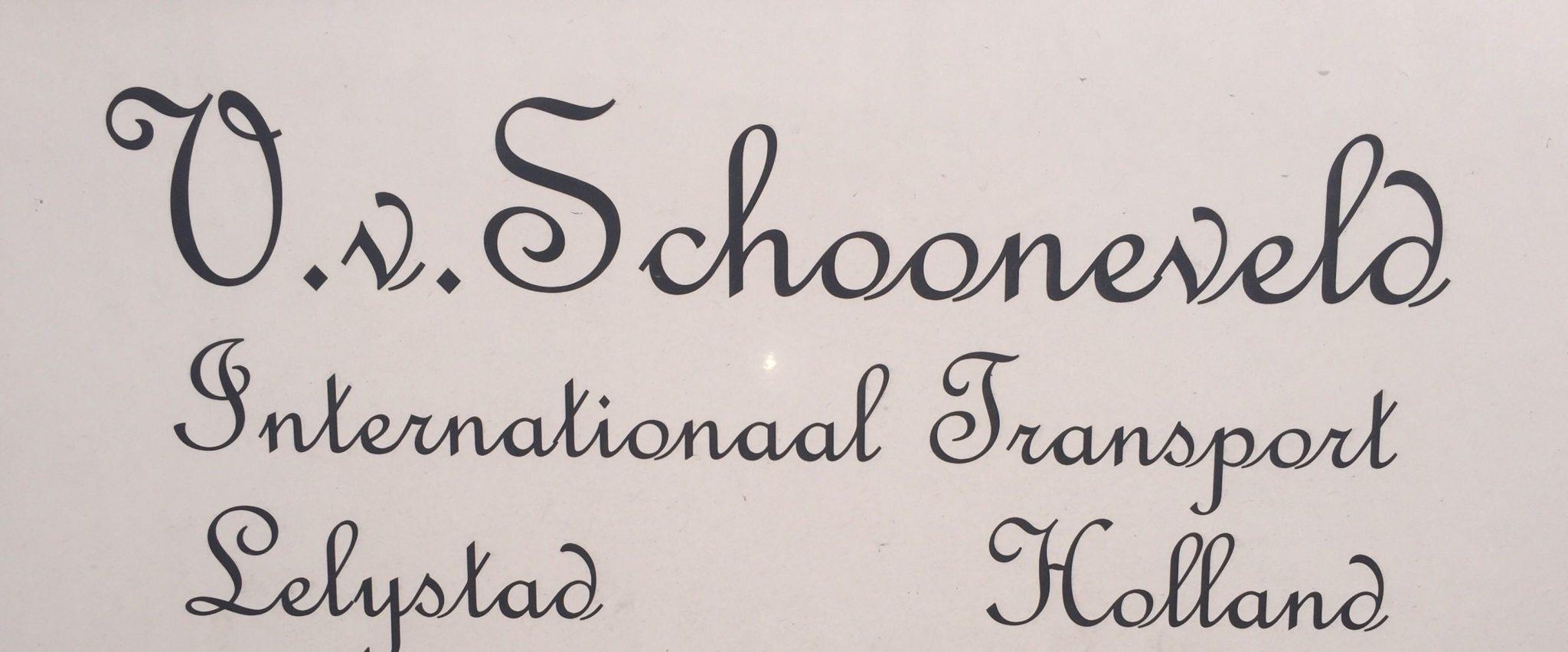 Schooneveld
